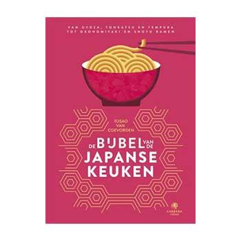 De bijbel van de Japanse keuken - Tosao van Coevorden